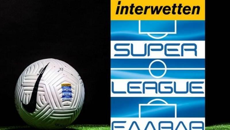 Super League 2: Το πρόγραμμα της 3ης αγωνιστικής