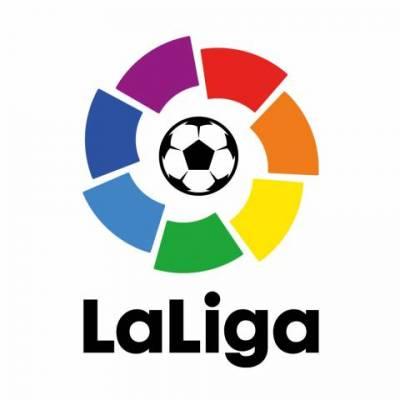 Από αυτή τη σεζόν αγώνες της La Liga στις ΗΠΑ!