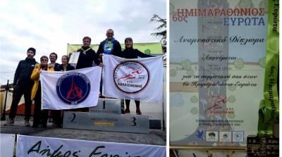 ΑΘΛΗΤΙΚΟΣ ΟΜΙΛΟΣ ΦΙΛΙΑΤΡΩΝ: Πέντε αθλητές του έτρεξαν στον 6ο Ημιμαραθώνιο Ευρώτα