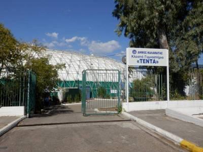 Η ΕΚΑΣΚΕΝΟΠ για την ενεργειακή αναβάθμιση στην Τέντα