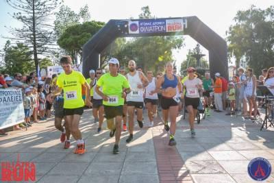 """Στις 21 Σεπτεμβρίου ο αγώνας """"Filiatra Run"""""""