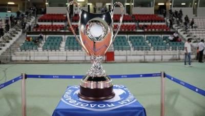 Κύπελλο Ελλάδας: Στις 16 Μαρτίου η κλήρωση των ημιτελικών