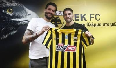 AEK: Μοχαμαντί η 14η μεταγραφή