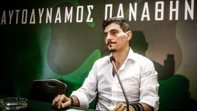 Γιαννακόπουλος: Την Πέμπτη η παρουσίαση του PAO Alive