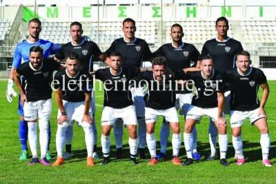 Η Καλαμάτα 1-0 τον Α.Ο. Υπάτου