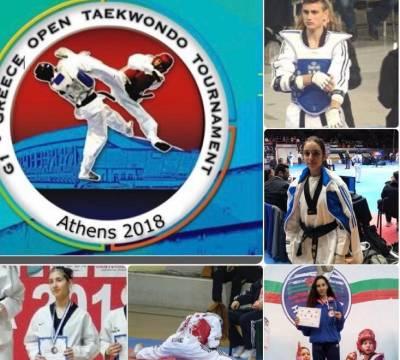 Με πέντε αθλητές ο Α.Γ.Σ. Καλαμάτας στο παγκόσμιο πρωτάθλημα τάε κβον ντο